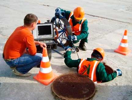 Обследование канализации